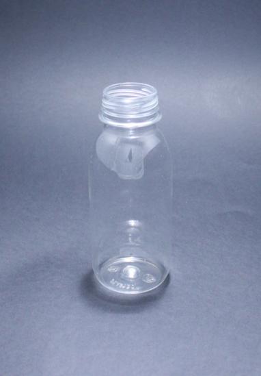 Immagine di Bottiglia tonda 250 ml